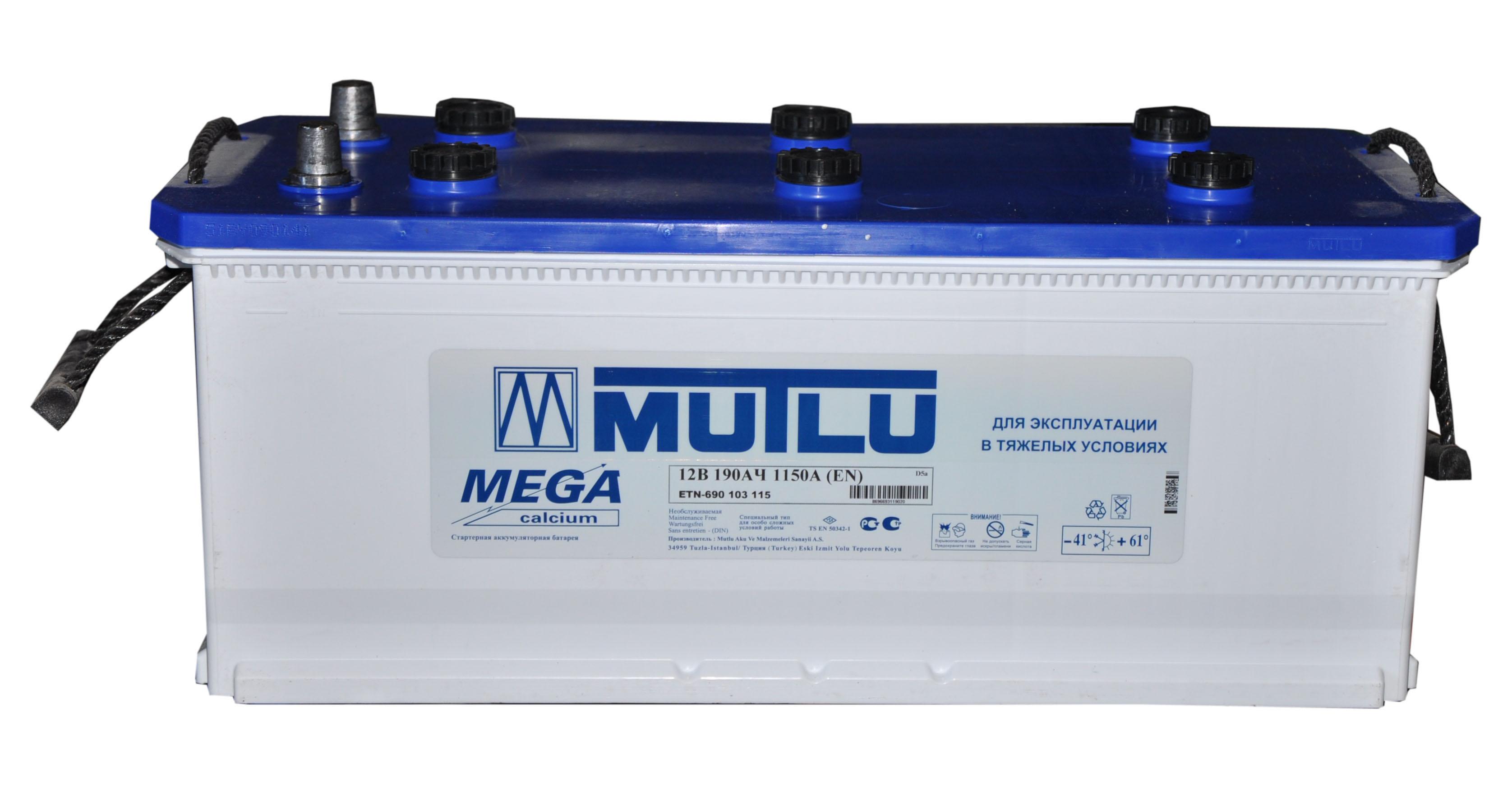 Аккумулятор для спецтехники